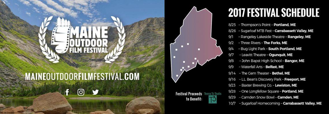 2017 Maine Outdoor Film Festival Schedule