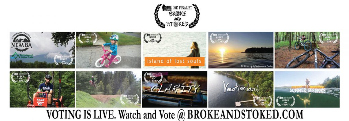 2017 Summer Broke and Stoked Video Contest