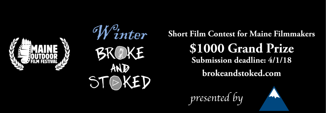 2018 Broke and Stoked Video Contest